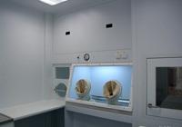 Czyste przestrzenie do środowiska farmaceutycznego