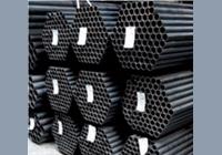 Konstrukcyjne rury stalowe