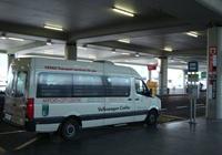 Transport wahadłowy lotnisko praha